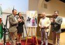 Una obra de Pedro Leal anunciará la Feria de Chiclana 2019